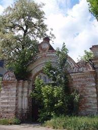 Арка над монастырским вратами