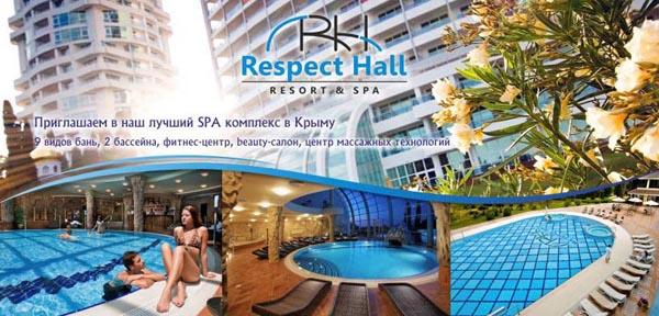 Respect Hall