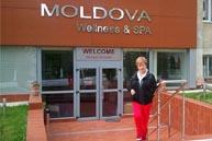 Санаторий Молдова