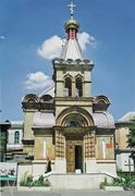 г. Херсон, ул. Перкопская, 3. Церковь Святой мученицы Александры (Царице-Александровская) заложена 31 мая 1898 г., освящена -1902 г.